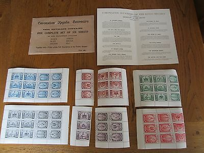 Royalty, Coronation regalia souvenirs stamps 1937, cinderella style stamps