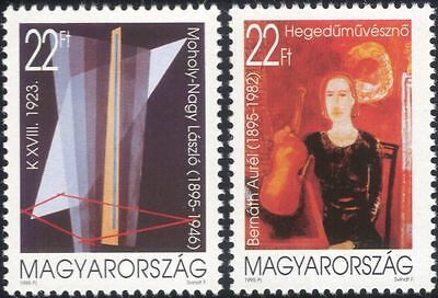 Hungary 1995 Artists/Art/Paintings/Painters/Contemporary/Modern 2v set (n45644)