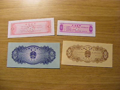 4 x Small China Banknotes -  UNC  -  very crisp