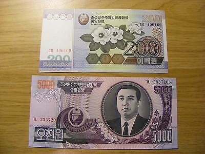 2 x Asia Banknotes - UNC -  very crisp  -
