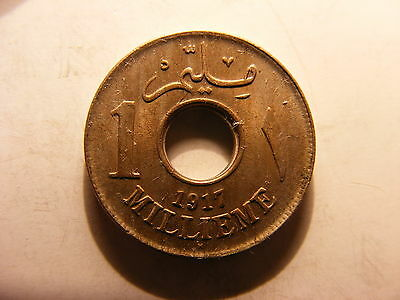 Egypt Millieme, 1917-H, Uncirculated