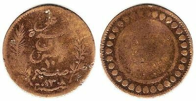 Tunisia 10 Centimes (AH1308) 1891, 30.0 mm, 10.0 gr, Copper, KM# 222