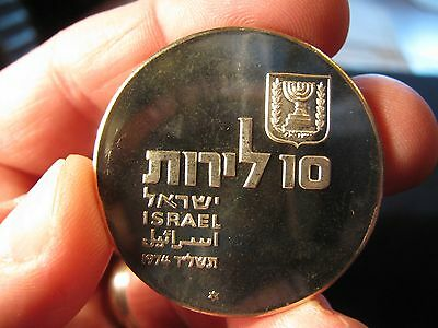 1974 Israel 10 Linot - Large Silver Coin **no Reserve**