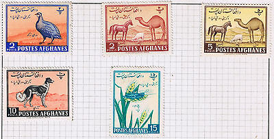 Five AFGHANISTAN AFGAN 1961 Agriculture Day Stamps - Unlisted in Stanley Gibbons