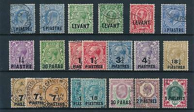 [35270] British Levant Good lot of Very Fine used stamps