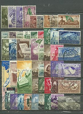 Egypt, 50 Various, Used
