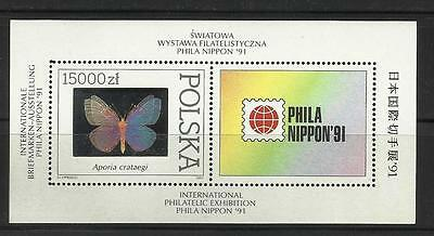Poland 1991 Holographic Butterfly SS with perf errors