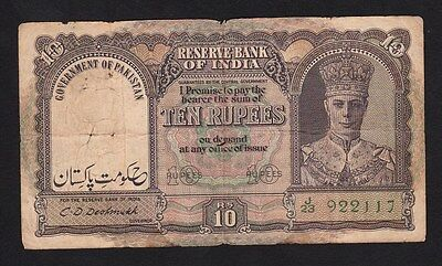 Pakistan 10 Rupees (1948) P3 Overprint banknote King George VI - about fine