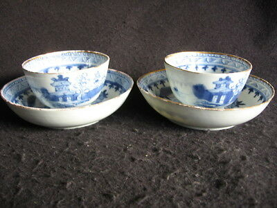 NICE PAIR of ANTIQUE CHINESE B&W TEA BOWLS with SAUCERS CANTON? c.1900 A/F