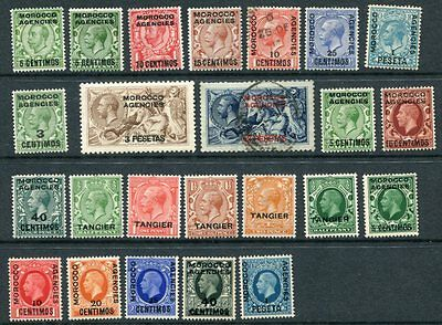 BRITISH MOROCCO KGV M&U COLLECTION to 12p on 10s (SEAHORSE) 24 Stamps