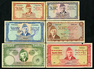 State Bank of Pakistan 5-10-50-100-500 Rupees 1950s-1960s (6 pcs) M. Ali Jinnah