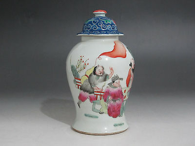 China Famille Rose Porcelain Tea caddy Jar Painted immortal butterfly Have mark
