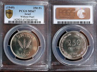 Lot of 18 Israel Prutah Series all HIGH NGC MS (links to pics in listing). Nice!