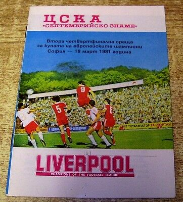 1980/81 EUROPEAN CUP 3RD ROUND - CSKA SOFIA v LIVERPOOL - 18 MARCH 1981