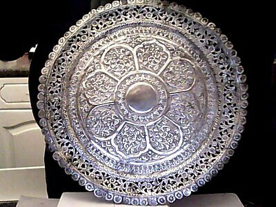 antique persian islamic silver tray 10 oz and 11 inches width