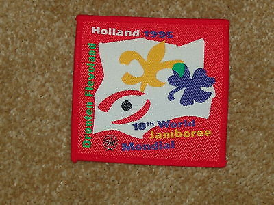 1995 world jamboree official patch