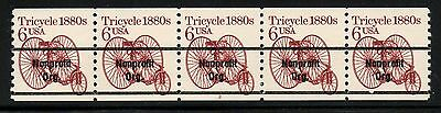 US #2126a  Pl #2 6¢ Tricycle 1880s Stamp PNC5  Plate Number Coil Strip