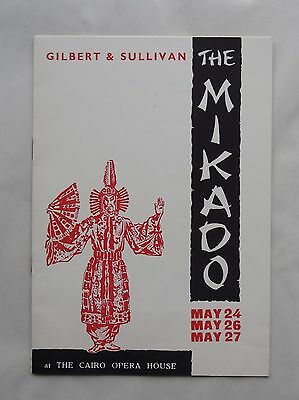 c1965 MIKADO Programme/ G&S. CAIRO OPERA HOUSE. American University Production