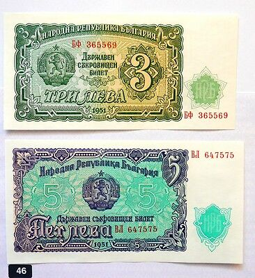 Bulgaria Set 3 And 5 Leva 1951 Unc !!! Combine Shipping!!
