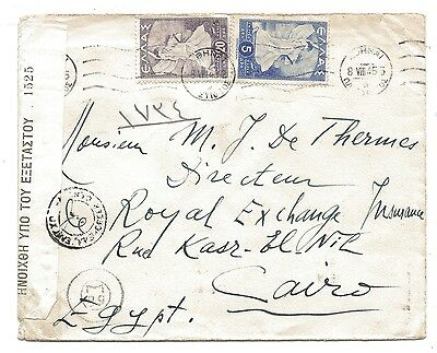WW2 Athens Greece Double Censored Cover to Cairo Egypt 1945