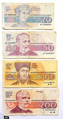 Bulgaria Set Of 4 Leva Banknotes!! Combine Shipping!!