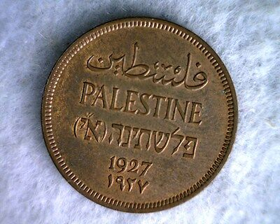 PALESTINE 1 MILL 1927  UNCIRCULATED (stock# 0116)