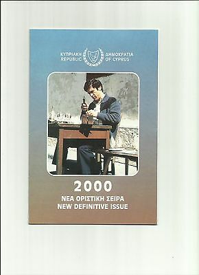 Cyprus - 2000 - Definitive Issue Stamps - Presentation Pack