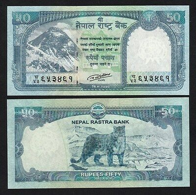 Nepal 50 Rupees (2016) P-New banknote - UNC