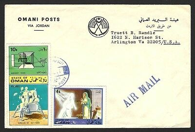 Oman Imamate State 1971 cover to USA ex Jim Czyl