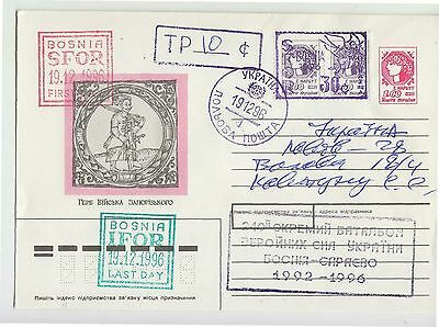 1996 UKRAINA ARMY in BOSNIA-FRANKED letter k.1+c.30+3 CANCEL RED&GREEN-f465