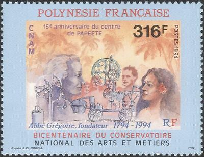 French Polynesia 1994 Arts & Crafts Conservatory/Steam Engine/People 1v (n45321)