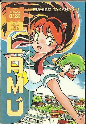 LAMU' n° 3 (Granata Press, 1995) Manga