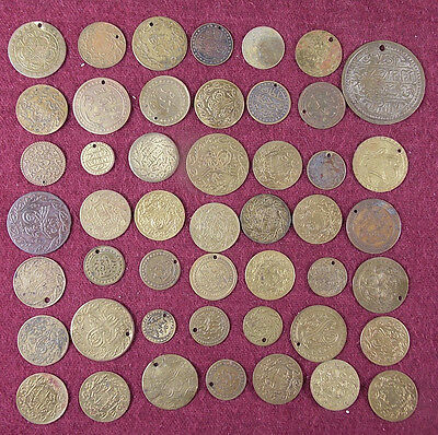 48 Old Coins Middle East Turkey Persia Muslim Islamic