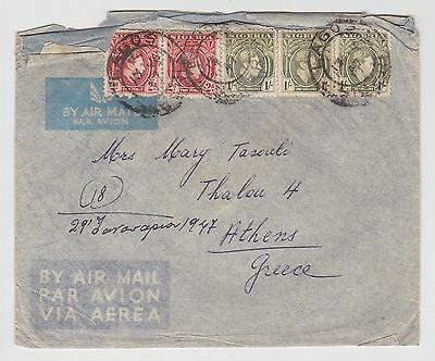 NIGERIA 1947 Airmail Cover to Greece #2  -PK4
