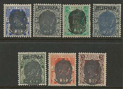 WWII Burma Occupation ovpt forgery stamp group of 7