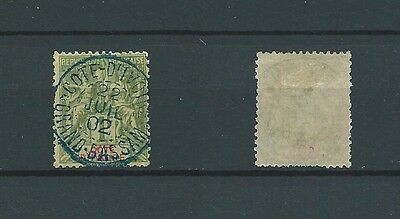 Cote D' Ivoire - 1892 Yt 13 - Timbre Obl. / Used