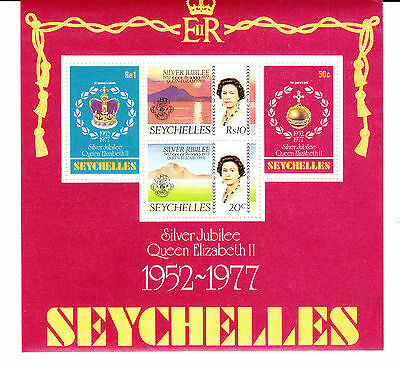 Seychelles Postage stamps - 1977 Jubilee Minisheet UNUSED MNH - collection odd
