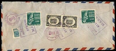 1951 Nicaragua Cover With Box Cancel Cover To Chicago Illinois Lions Club