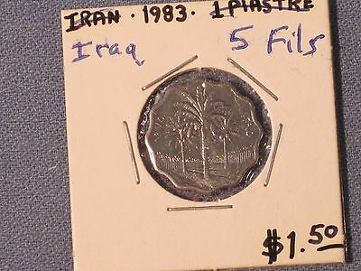 *** 1971 - 1975  5 Fils  /  Iraq  Excellent example.  KM# 125a