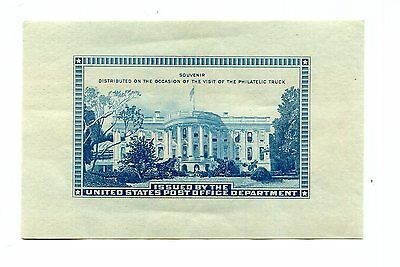Vintage Poster Stamp Label SOUVENIR VISIT OF THE PHILATELIC TRUCK White House
