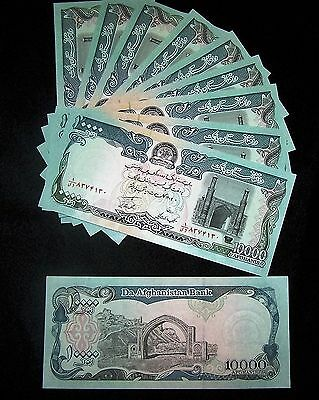 10 x Afghanistan 10000 (10,000) Afghanis UNC paper money currency