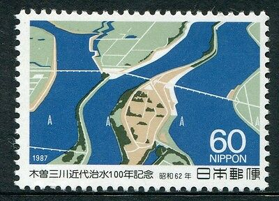Centenary Of Kiso Three Rivers Modern Flood Control 1987 - Muh (G118-Rr)