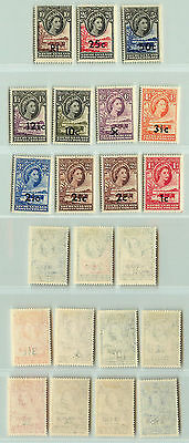 Bechuanaland Protectorate, 1961, SC 169-179, mint, British Commonwealth. f2127