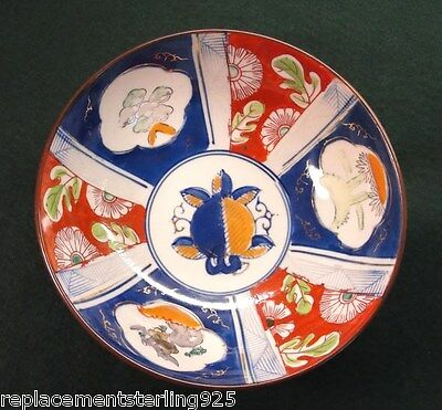 "Japanese Imari Meiji  Porcelain Bowl 8 1/2""-Late 19th Century"