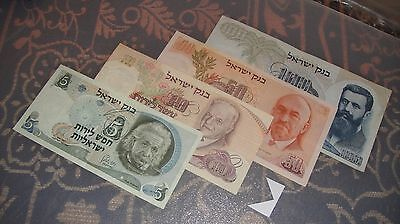ISRAEL  Full set POUNDS LIROT 1968 * XF *4 PCS (RED) Large Size Notes
