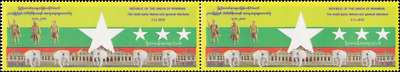 Parliamentary Elections -PAIR- (MNH)