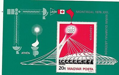 HUNGARY #C365 MNH 21st SUMMER OLYMPIC GAMES MONTREAL OLYMPIC STADIUM