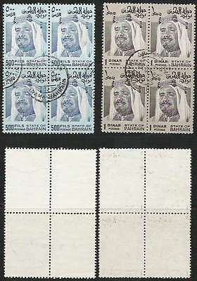 Bahrain 237/238 Used Blocks of Four