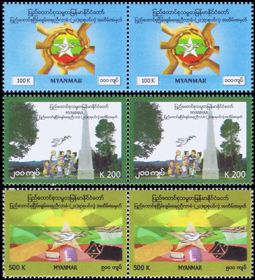 Day of Unity -PAIR- (MNH)