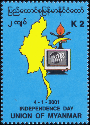 53 years of independence (MNH)